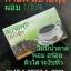 กาแฟสบายพุง (OK Coffee by อ.เบียร์) thumbnail 4
