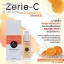 เจลวิตามิน คอลลาเจนทาหน้าใส Zerie-C Serum By Meddesci thumbnail 2