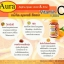Aura (ออร่า) วิตามินซี 1,000 ไบโอซี หน้าใส สุขภาพดี ลดสิว รอยสิว thumbnail 3