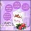 สบู่นิต้า Nita Super White Mask Soap Plus thumbnail 6