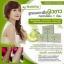 สบู่นัดชากลูต้าเมล่อน สีเขียว (Natcha Gluta Melon White Soap) thumbnail 3