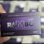 แรมโบ้ Rambo อาหารเสริมสำหรับผู้ชาย thumbnail 2