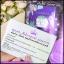สบู่อาหรับพลัส สูตรใหม่ ARAB SOAP PLUS by CHOMNITA thumbnail 3