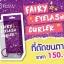 ที่ดัดขนตา Fairy Eyelash Curler thumbnail 2