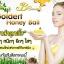 มาส์กลูกผึ้ง (B'secret Golden Honey Ball) thumbnail 12