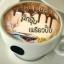 ขาย กาแฟโอโม่ สลิม (OMO Coffee Slim) ของแท้ thumbnail 15