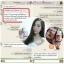 Yumi สมุนไพรผัวหลง รวมสมุนไพรชั้นเลิศ ฟู ฟิต เฟิม ผิวพรรณเปล่งปลั่ง thumbnail 13