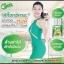 คายะ คลอโรฟิลล์ กรีนที ดีท็อกซ์ KAYA Chlorophyllin Green Tea thumbnail 7