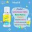 น้ำตบโมชิ สูตรใหม่ รุ่นลิมิเต็ด Liquid Plankton Essence Limited Edition thumbnail 5
