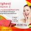 คาริ-ซี (Cari-C VitaminC camu camu complex) thumbnail 8