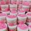 ครีมเจลลี่ หัวเชื้อผิวขาว (Pure Cream By Jellys) thumbnail 1