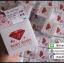 รับบี้ โรส ครีม Ruby Roses Cream ครีมรากหญ้า thumbnail 2
