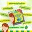 ยาสีฟัน ฟันสวย by โภคา ผสมฟลูออไรด์สูตรใหม่ thumbnail 2