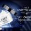 อีฟ บูสเตอร์ ไวท์ บอร์ดี้ ครีม EVE'S Booster White Body Cream thumbnail 2