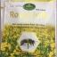 นมผึ้ง เนเจอร์ คิง Nature's King Royal Jelly (แบบซอง 30 เม็ด) thumbnail 7
