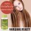 Wealthy Health Hair and Nail beauty วิตามินบำรุงผมและเล็บ ปลีก-ส่ง thumbnail 8