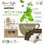 กาแฟดำลิตเติ้ลเบบี้ ลดน้ำหนัก สูตรหญ้าหวาน (Black Coffee Plus L-carnitine By Little Baby) thumbnail 8