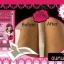 อีซี่ ออร่าแว็กซ์สตริปส์ (Easy Aura Wax Strips) thumbnail 5