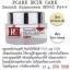 ครีมกันแดด Pcare (Smoot Sunscreen SPF45 PA++ By Pcare Skincare) thumbnail 1