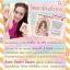 ขาย วิตามินนีออน วิตามินผิวขาว by นีออน ปลีก-ส่ง thumbnail 5