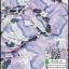 เซรั่มแบล็คเบอร์รี่ Blackberry Serum thumbnail 11