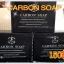 สบู่ดำ ดีท็อกซ์สิว Carbon Soap (คาร์บอน โซพ) PSC thumbnail 9
