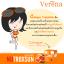 เวอรีน่า นูทรอกซัน กันแดดแบบชงดื่ม (Verena NutroxSun) thumbnail 9