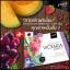 เวเน่ เวเนก้า VICENZA Stemcell by Vene' Veneka อาหารเสริมเสต็มเซลล์ โปรส่งฟรี thumbnail 6