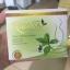 ผลิตภัณฑ์อาหารเสริมลดน้ำหนัก ราจาน่า (Rajana) thumbnail 3