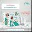 ไปรยา บาย แอลบี Praya By L.B. thumbnail 11