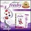 คอลล่าริช เฟรชชี่ (แบบชง) Collarich Freshy Mix Berry thumbnail 3