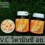 V.C วีซี วิตามินซีแท้ 1400mg thumbnail 1