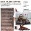 ไอดอลสลิมคอฟฟี่ (IDOL SLIM COFFEE กาแฟลดน้ำหนัก) thumbnail 2