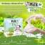 สบู่น้ำนมชาเขียว (Milk Green Tea Soap) thumbnail 4