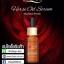 เซรั่มน้ำมันม้าสลายฝ้า Horse Oil Serum By BCS thumbnail 4