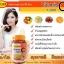 Aura (ออร่า) วิตามินซี 1,000 ไบโอซี หน้าใส สุขภาพดี ลดสิว รอยสิว thumbnail 5