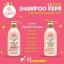 แชมพูเรมิ น้ำมันม้าฮอกไกโด (Remi Horse Oil & 7 Herb Nourishing Shampoo + Treatment) thumbnail 7