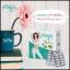 ไปรยา บาย แอลบี Praya By L.B. thumbnail 15