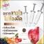 เนรมิต กลูต้า ไลโคปีน กลูต้ามะเชือเทศ (Neramit Gluta Lycopene by Ami Skincare) thumbnail 10