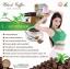 กาแฟดำลิตเติ้ลเบบี้ ลดน้ำหนัก สูตรหญ้าหวาน (Black Coffee Plus L-carnitine By Little Baby) thumbnail 6