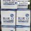 บลูชิ คอลลาเจน โบท็อค Blue CI Collagen thumbnail 12