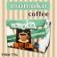 กาแฟโมโมโกะ (Momoko Healthy Slimming Coffee) thumbnail 1