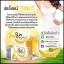ไอวี่ สลิม บานานา มิลค์ IVY Slim Banana Milk thumbnail 2