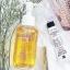 บาบาร่า คลีนซิ่ง ออยล์ (BABALAH Cleansing Oil) thumbnail 1
