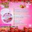 ครีมโสมสตรอเบอรี่ (Ginseng Strawberry Cream by shisuka) thumbnail 3