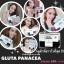 กลูต้าพานาเซีย (Gluta Panacea B&V By Pang) thumbnail 14