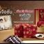 S.O.M. Lingzhi Sun หลินจือ ซัน ผลิตภัณฑ์เสริมอาหาร thumbnail 2