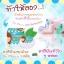 ยาสีฟันสมุนไพรฟันสวยโภคา by Phoca thumbnail 6