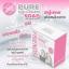 สบู่เฟรนด์ เทพฟอกผิวขาว (Friends Pure Collagen Soap สูตร All in One) thumbnail 6