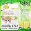 มิกิ ผลิตภัณฑ์ลดและควบคุมน้ำหนัก (Miki Premium Quality 100%) thumbnail 3